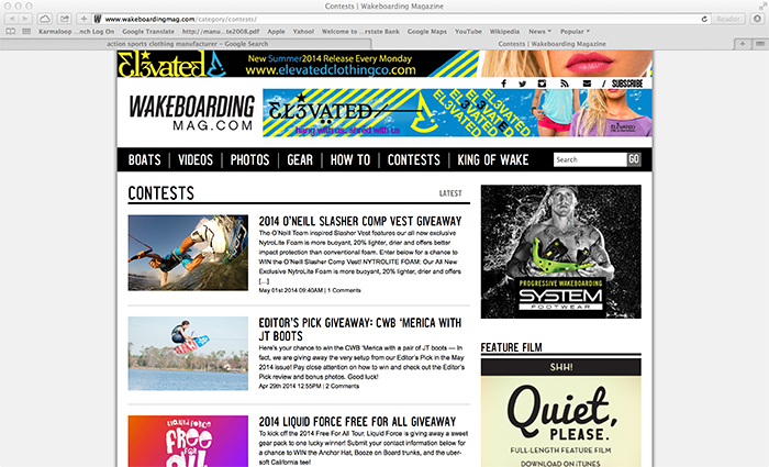 wakeboarding mag advertising elevated clothing